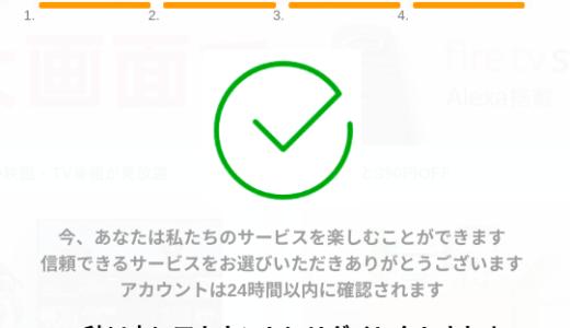 ヨドバシ アカウント 凍結 通知